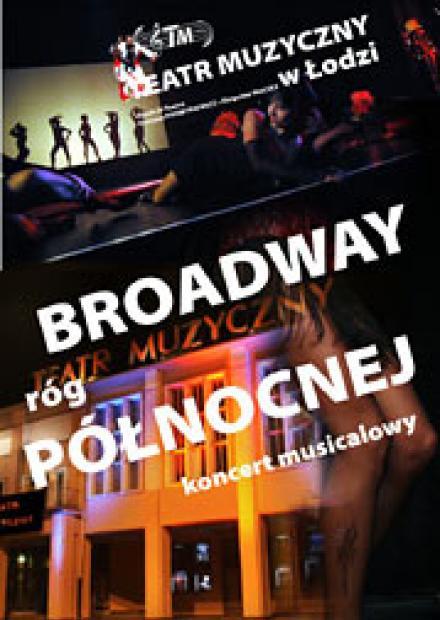 Broadway, róg Północnej plakat